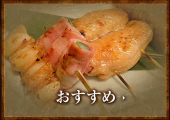 top_link_bnr_01